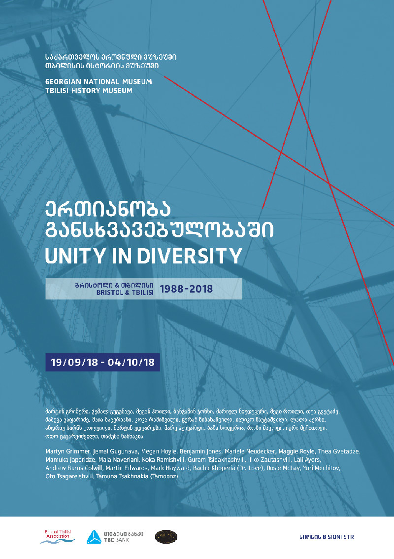 Unity in Diversity POSTER A1edited